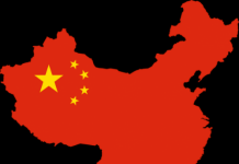 China's NMPA Launches Voluntary Device Master File Process