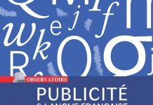 Publicité & Langue Française
