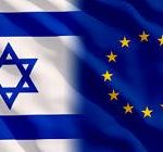 EU highlights concerns with Israel's draft cosmetics regulation
