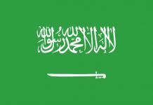 Saudi FDA moves to single electronic platform for medical device registrations