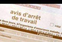 La Cnam et l'ordre des médecins s'attaquent au site Arretmaladie.fr